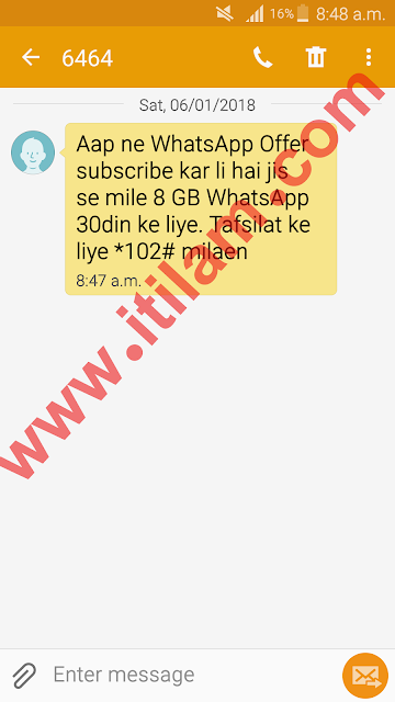 How to get Zong 8GB Free internet - IT Classes Online
