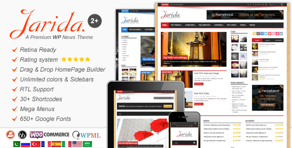 Jarida Wordpress Theme, Free Download Themes, Jarida Themes, ComputerMastia