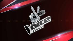 THE VOICE OF GREECE 29/12/2016 Blind audition 14, THE VOICE OF GREECE 29/12/2016, THE VOICE OF GREECE Blind audition 14, THE VOICE OF GREECE 29/12/2016  14