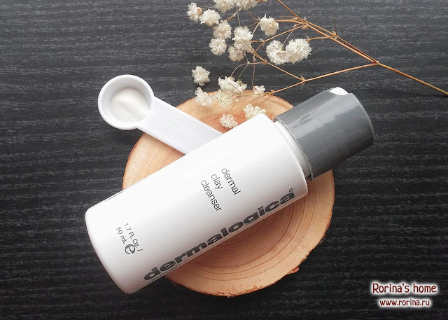 Dermalogica Dermal Clay Cleanser: отзыв