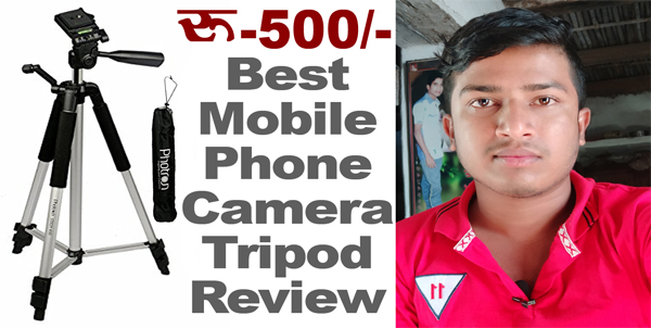 Best Tripod Mobile Phone Camera Tripod Review In Hindi