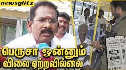 Minister Sellur Raju's Speech About Bus Fare Hike