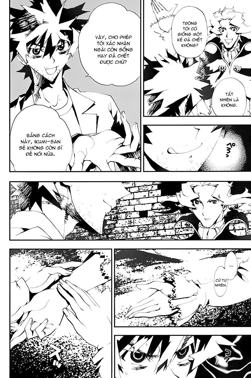 Shiki chapter 13 trang 40