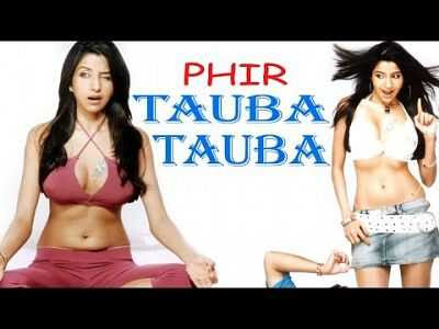 Phir Tauba Tauba 2008 Movie 300mb DVDRip