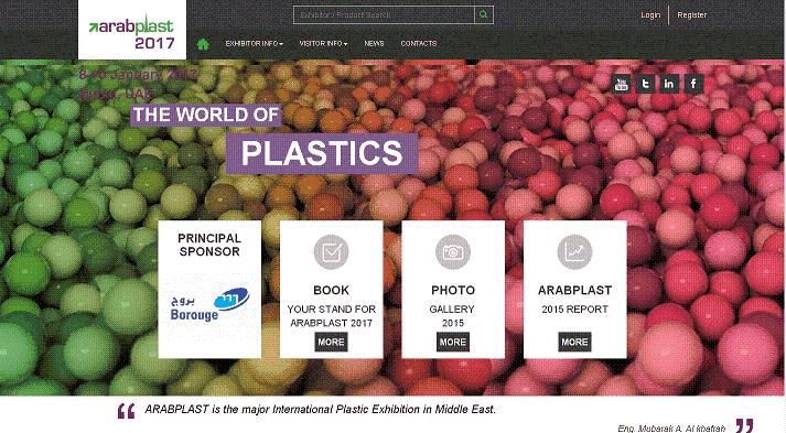 arabplast 2017 fuarı websitesi ekran görüntüsü