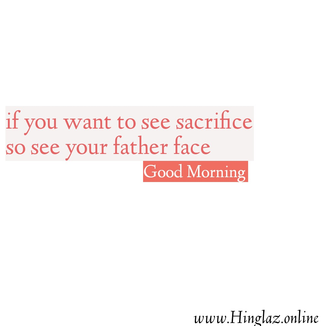 Black Holl Motivational Good Morning Quotes Black Holl