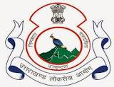 APS Vacancy Uttarakhand 2017 UKPSC 122 Posts Additional Private secretary