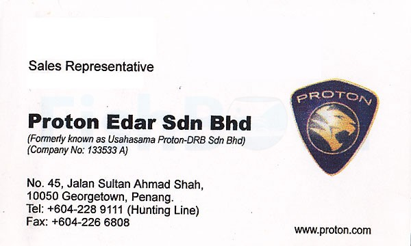 Jawatan Kosong Proton Edar Sdn Bhd 26 Ogos 2017