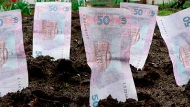 Як заробити гроші в інтернеті   ) 5753cc63bfea8