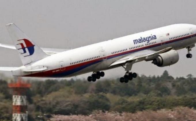 Pesawat Malaysia Airlines MH 17 Jatuh di Ukraina