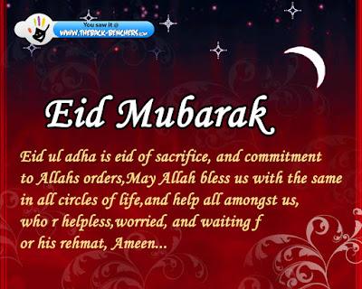 eid mubarak sms in english for boyfriend