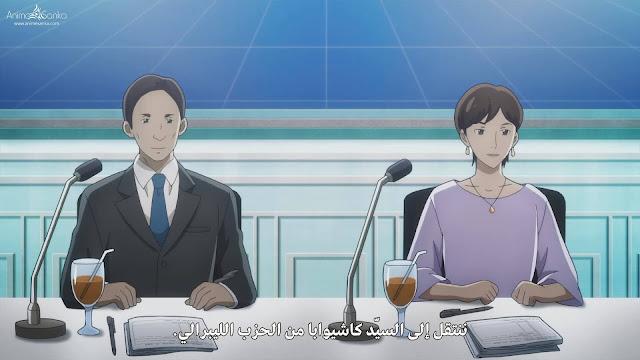 انمى Babylon مترجم أونلاين كامل تحميل و مشاهدة