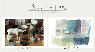 http://www.gallery-fuuro.com/