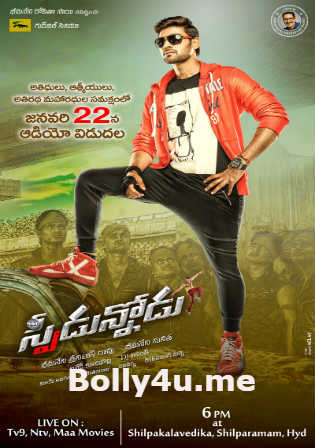 Speedunnodu 2016 HDRip 1GB UNCUT Hindi Dual Audio 720p Watch Online Full Movie Download bolly4u
