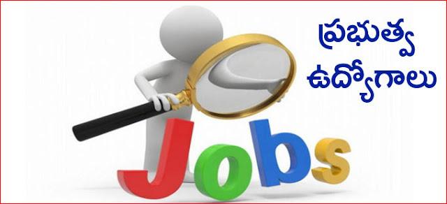 నోటీస్బోర్డు  ప్రభుత్వ ఉద్యోగాలు | notes board | govt jobs
