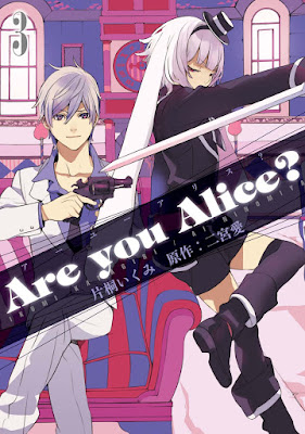 [Manga] アー・ユー・アリス 第01-03巻 [Are You Alice? Vol 01-03] Raw Download