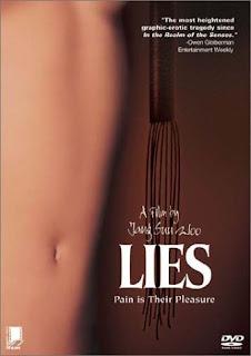 Ложь / Lies / Gojitmal.