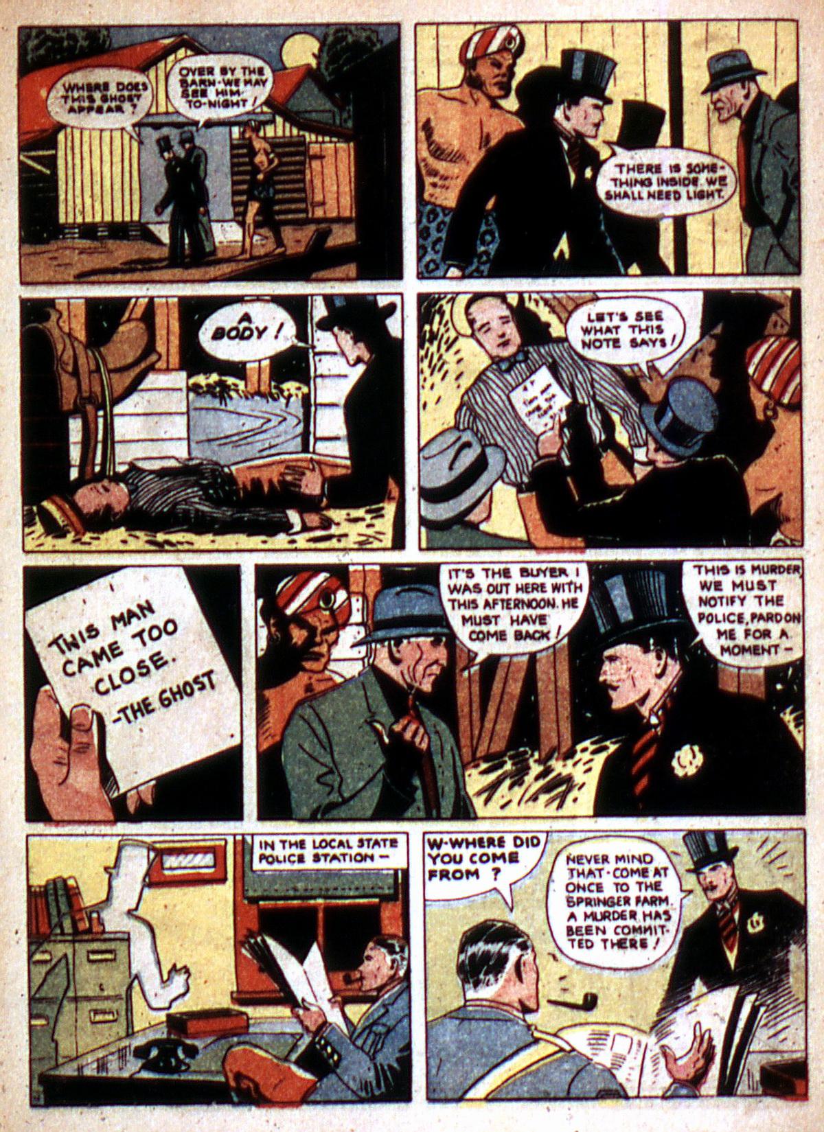 Action Comics (1938) 2 Page 56