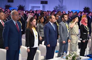 أخبار مصر - السيسي يرقي قيادات عسكرية في نهاية مؤتمر الشباب