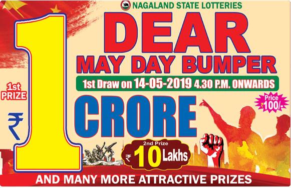 dhankesari today result, www.dhankesari.com