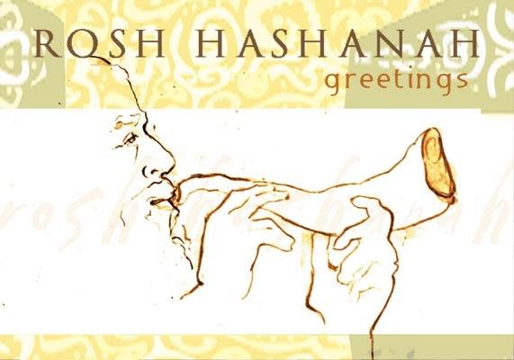 Jewish Holidays: Rosh Hashanah