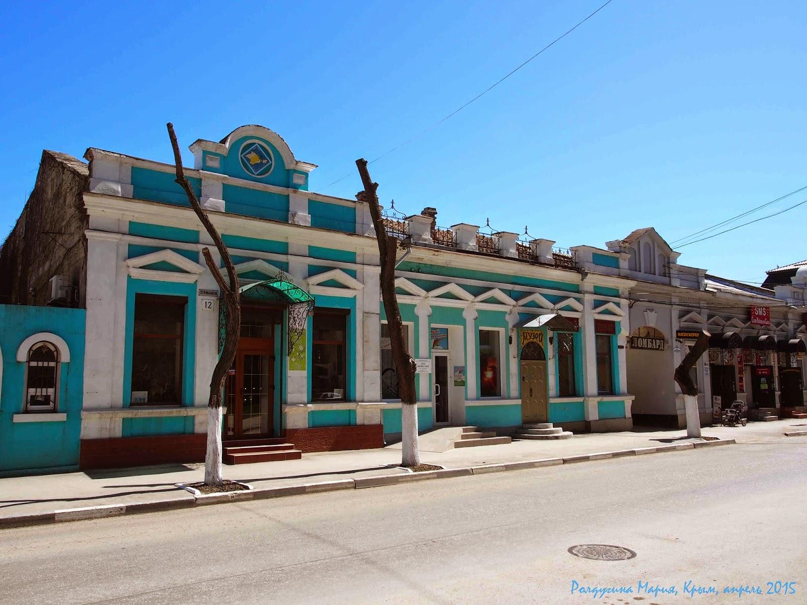 Феодосия Крым 2015 фото