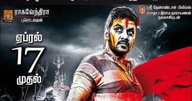 Kanchana 2 Bhoot Wala Film Hindi Mai ✓ The Best HD Wallpaper