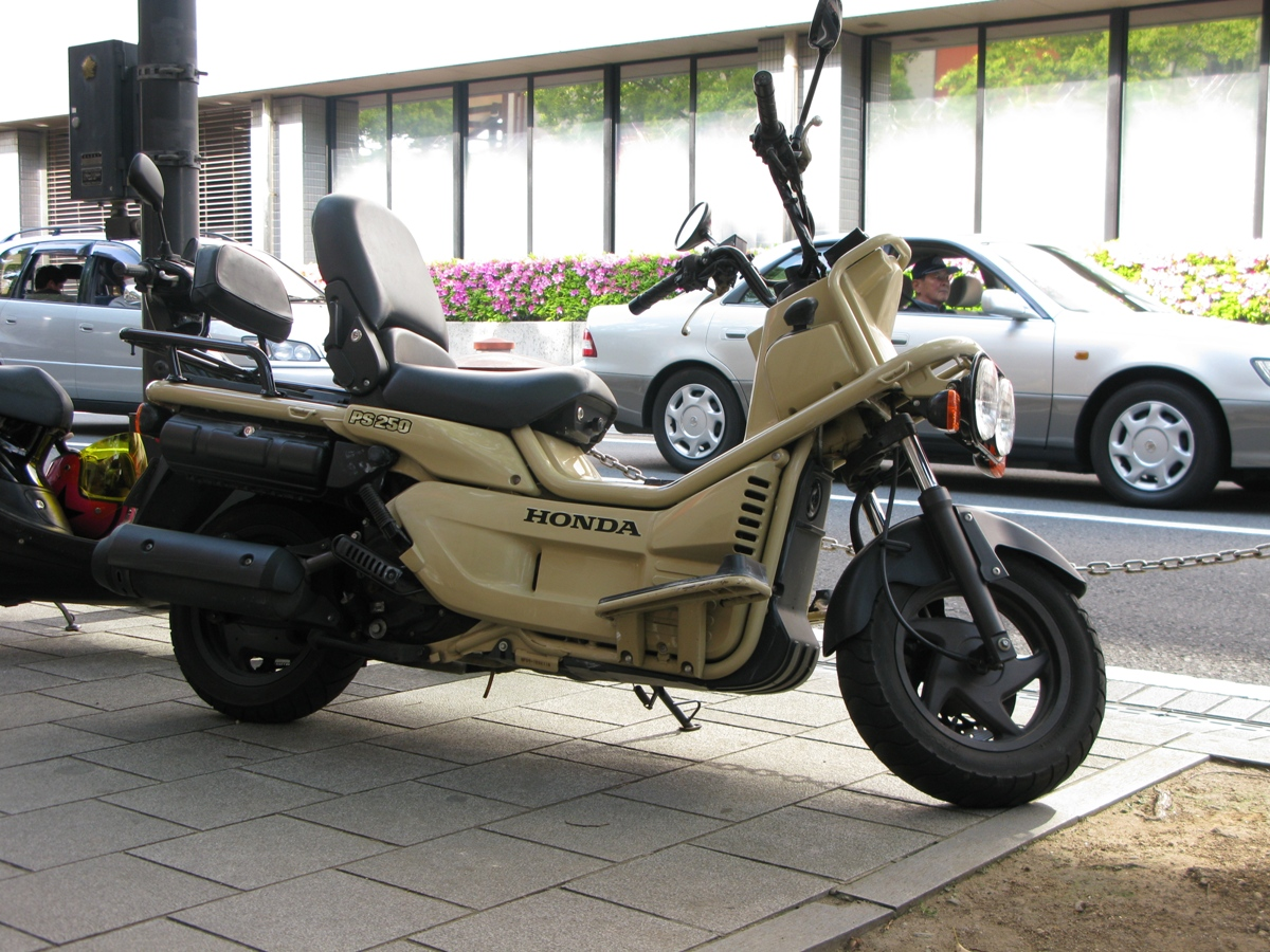 Honda Ps on Japanese 50cc Scooter