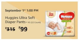 amazon super value day sale 1 rupee product offer