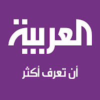 live arab tfraej