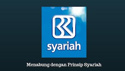 Syarat Menabung Di Bank BRI Syariah