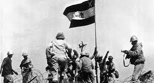 رفع العلم المصري بعد عبور خط بارليف