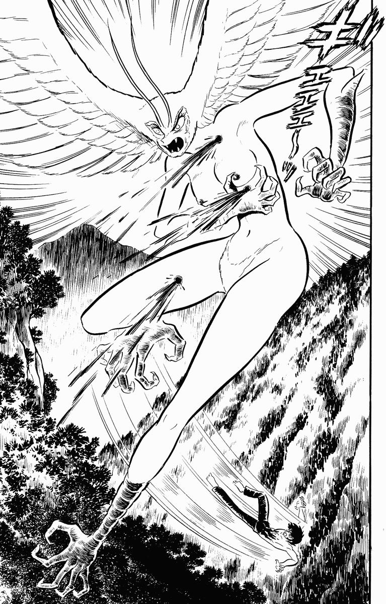 DevilMan chapter 8.1 trang 17