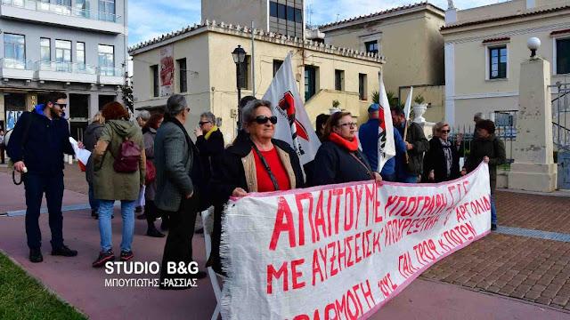 Κάλεσμα σε απεργία από το Συνδικάτο Γάλακτος Τροφίμων και Ποτών Αργολίδας