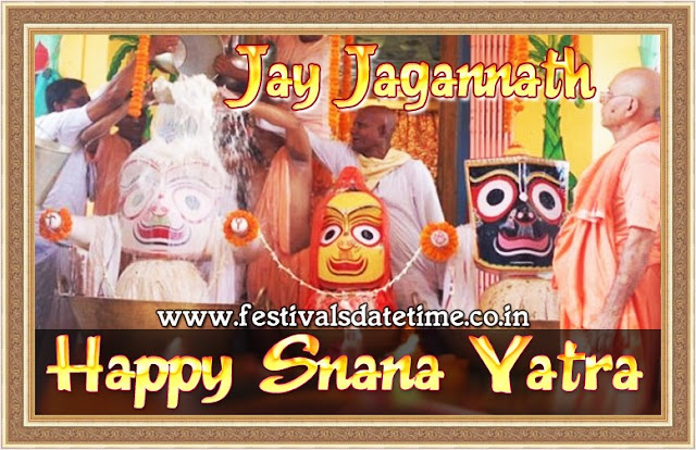 Snana Yatra Wallpaper, Happy Snana Yatra Wishing Wallpaper No.C
