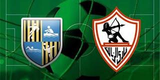 موعد مشاهدة مباراة الزمالك والمقاولون العرب ضمن الدوري المصري و القنوات الناقلة