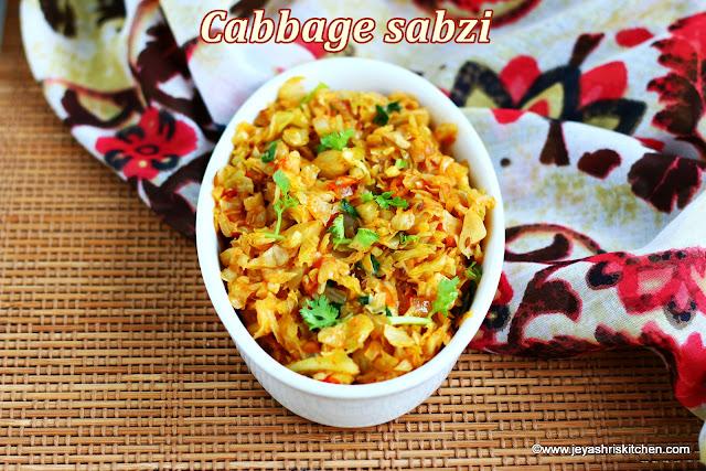Cabbage-sabzi