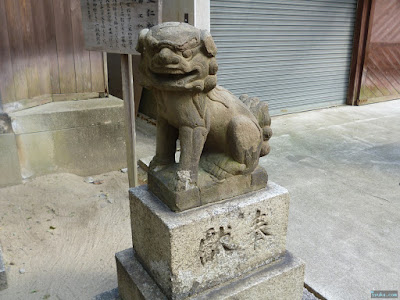素盞烏尊神社王仁神社狛犬