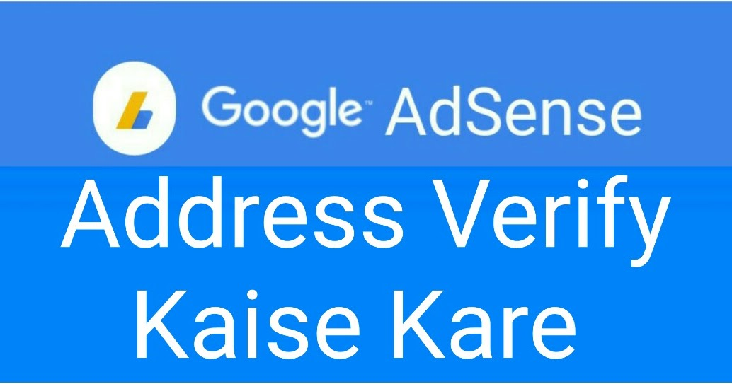 Adsense Address Verify Kaise Kare With PIN or Without PIN