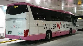 WILLER EXPRESS 東北 「3列独立シート」 仙台200か609