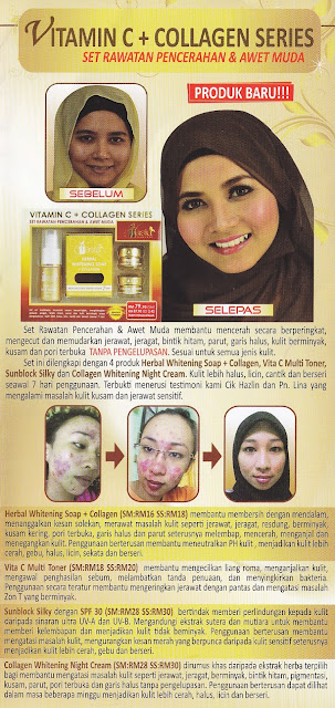 Testimoni Vitamin C + Collagen Series V'asia