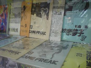 En la foto: Revistas Fancine Game Freak