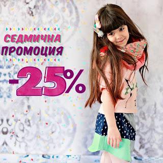 carnivalkids.com/promo.html