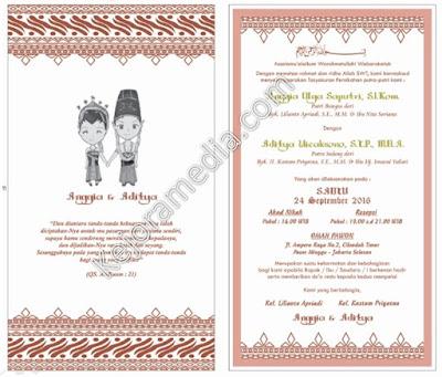 undangan pernikahan nuansa jawa majalengka