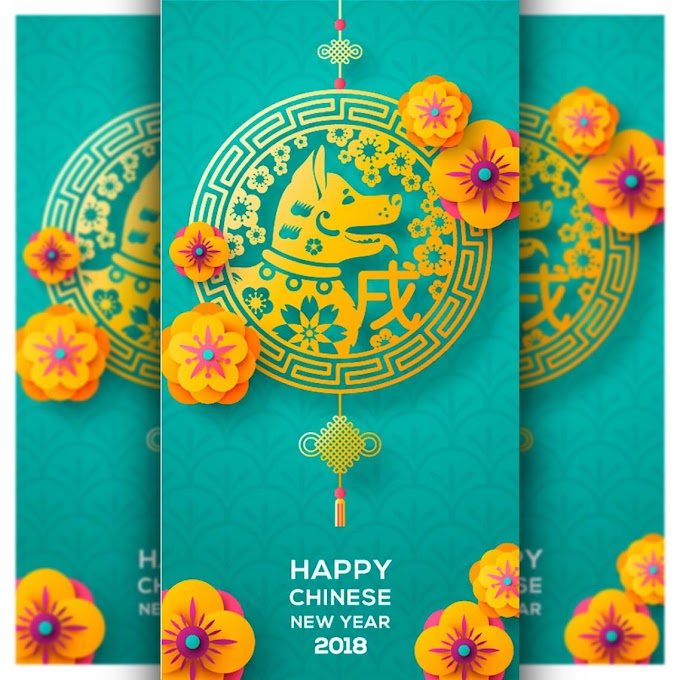 Year of the Dog festive scrapbooking poster template free vector