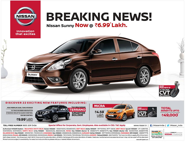 Nissan Sunny car now @ 6.99 lakhs | May 2017 discount offers