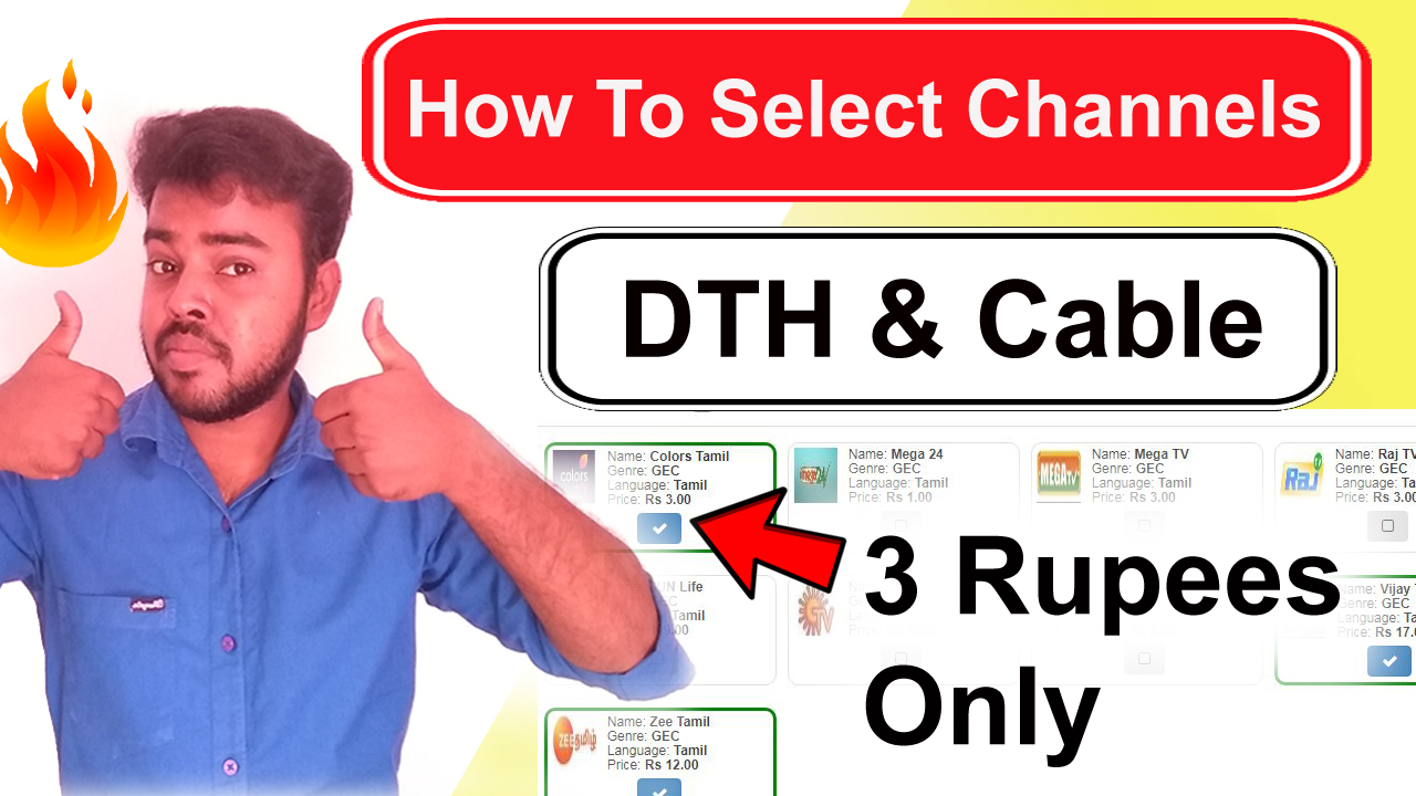 How to choose channels as per new trai rules - TRAI New DTH Rules