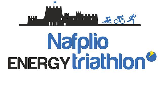 Αγώνες Aquathlon και διαδρομές κολύμβησης Energy Swim για όλους στο Nafplio Energy Triathlon 2018