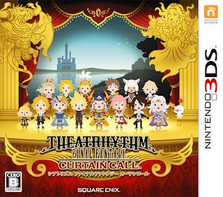 Theatrhythm Final Fantasy Curtain Call 3DS CIA USA