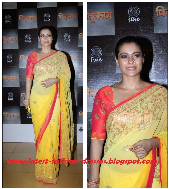 bollywood actress kajol in yellow with red border saree